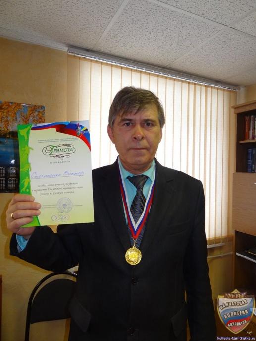 Победитель в соревновании по русским шашкам Елизовского района в 2013 году адвокат Виктор Стогниенко