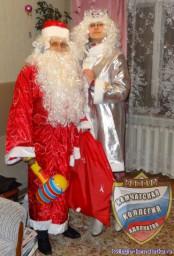 Дед Мороз и Снегурочка...2013 год