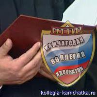 Иностранная компания привлечена к ответственности по части 2 статьи 8.17 КоАП РФ