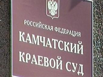 Краевой суд не согласился с решением суда первой инстанции об избрании меры пресечения в виде заключения под стражу предпринимателя