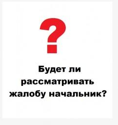 Следственное управление УМВД РФ по Камчатскому краю стало применять новый способ рассмотрения жалоб в порядке ст.124 УПК РФ