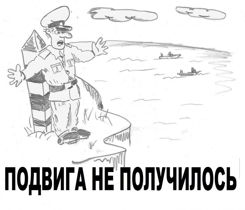 Камчатский краевой суд не нашел состава правонарушения при пересечении судном государственной границы
