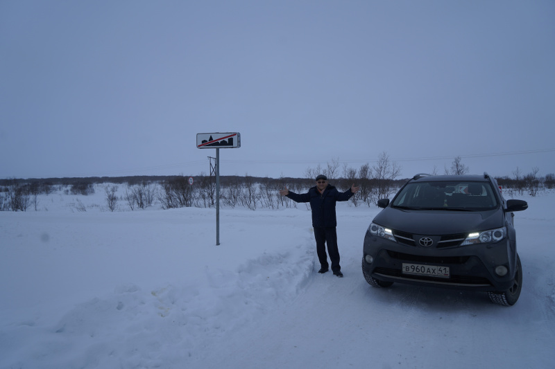 город Усть-Большерецк