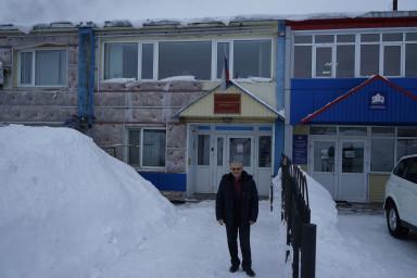 Усть-Большерецкий районный суд