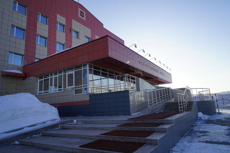 Арбитражный суд Камчатского края
