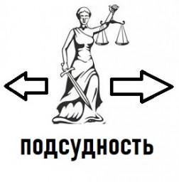 Подсудность рассмотрения жалоб на постановления о привлечении к административной ответственности по части 1 статьи 18.1 КоАП РФ, в связи с пересечением морскими судами государственной границы, в отношении юридических лиц, стала исключительно арбитражной