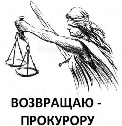 Камчатскому краевому суду понадобилось решение кассационной инстанции, чтобы установить, что обвинительный приговор был постановлен незаконно. Но выносить оправдательный приговор апелляционная инстанция не стала.