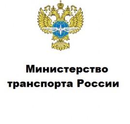 Минтранс России разъяснил, что не обязательно иметь на судах оригиналы судовых документов