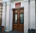 Кассационная инстанция отменила апелляционное определение Камчатского краевого суда