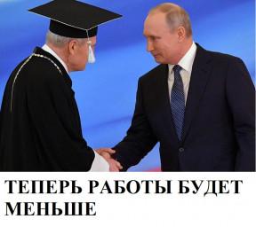 Президент России предложил сократить права граждан на обращение в Конституционный Суд с жалобами
