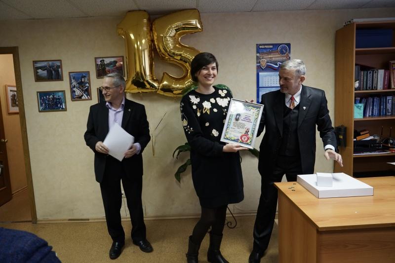 22 февраля 2018 года. Собрание по случаю 15 летия образования коллегии. Награждается адвокат Светлана Копытова