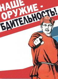 Участник ООО не обязан получать сведения о нем из ЕГРЮЛ. Верховный Суд РФ поставил точку в корпоративном споре.